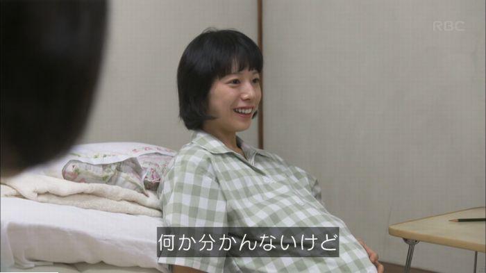 監獄のお姫さま 4話のキャプ694