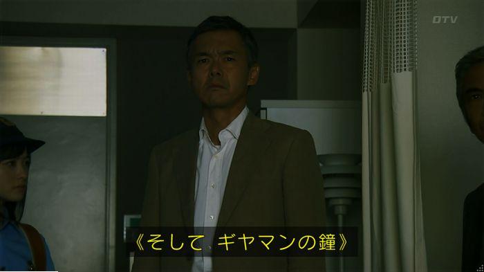 警視庁いきもの係 9話のキャプ822