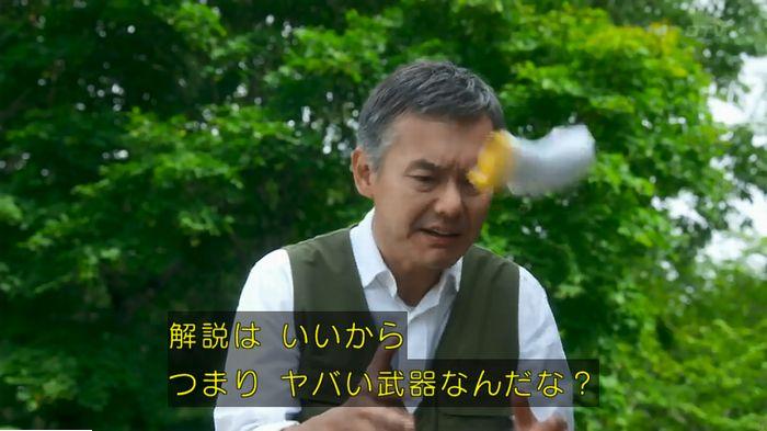 警視庁いきもの係 最終話のキャプ197