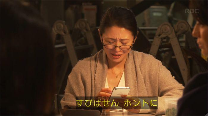 監獄のお姫さま 9話のキャプ365