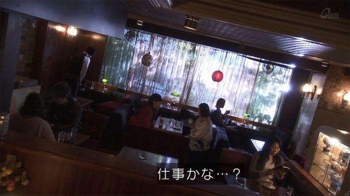 奪い愛 5話のキャプ621