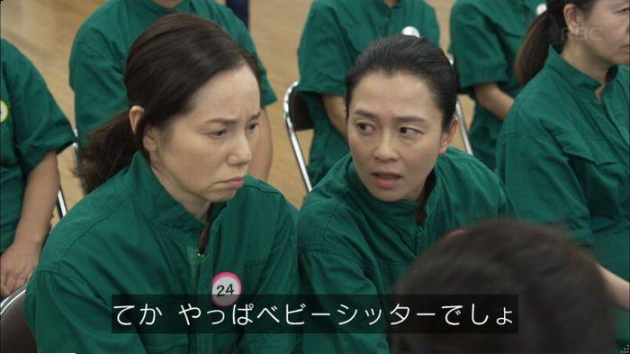 監獄のお姫さま 5話のキャプ106