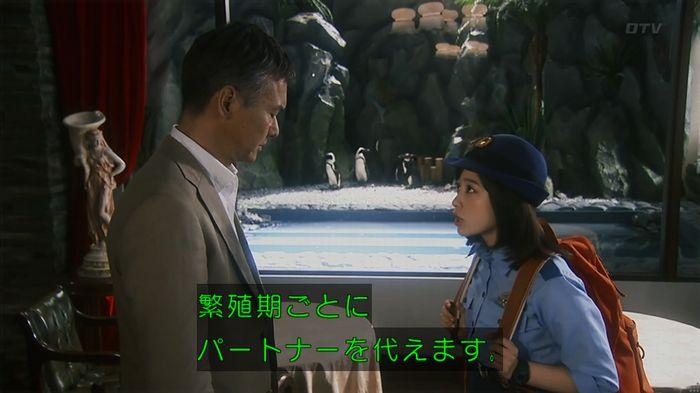 いきもの係 2話のキャプ509