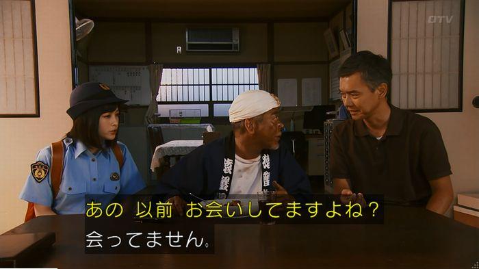 警視庁いきもの係 9話のキャプ308