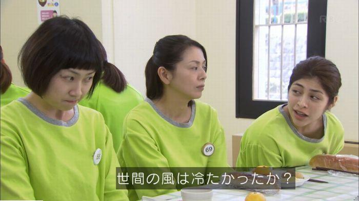 監獄のお姫さま 6話のキャプ379