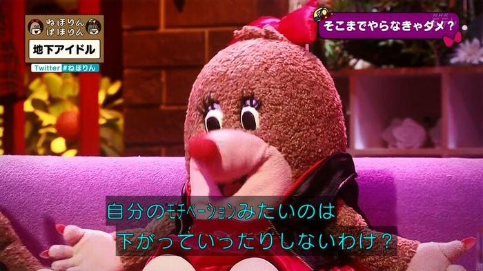 ねほりん 地下アイドル回のキャプ520