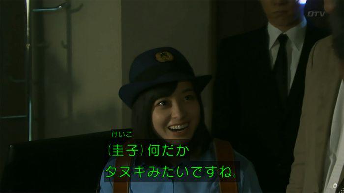 警視庁いきもの係 最終話のキャプ29