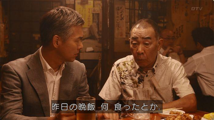 いきもの係 5話のキャプ45