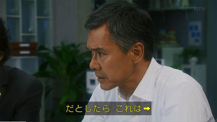警視庁いきもの係 9話のキャプ676