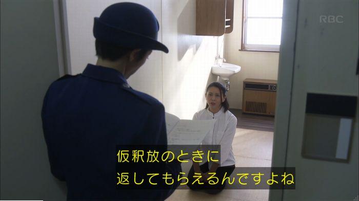 監獄のお姫さま 8話のキャプ173