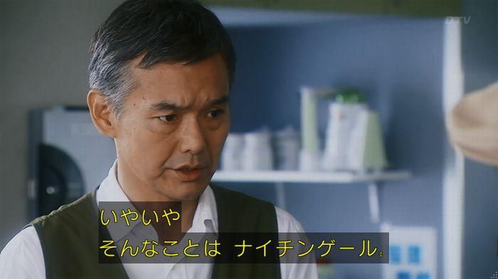 警視庁いきもの係 8話のキャプ76
