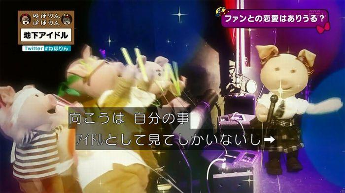 ねほりん 地下アイドル後編のキャプ322