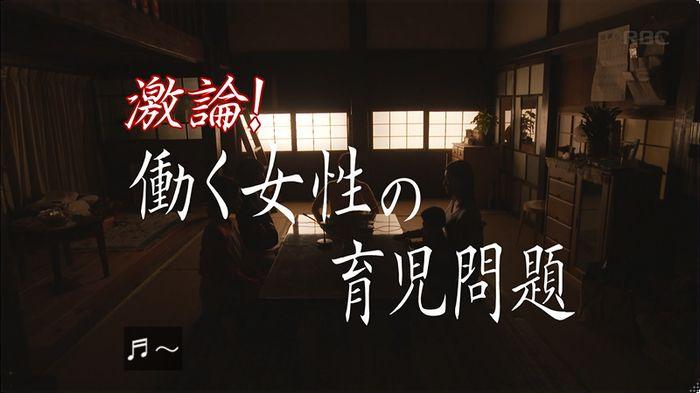 逃げ恥 8話のキャプ417