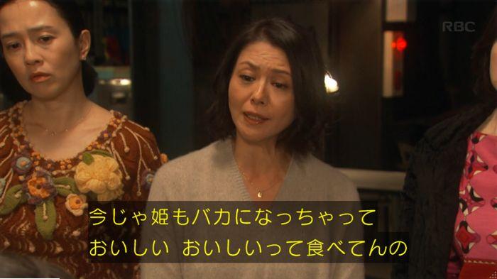 監獄のお姫さま 3話のキャプ487