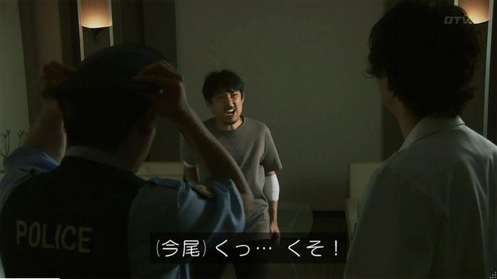 警視庁いきもの係 最終話のキャプ573
