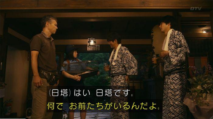 警視庁いきもの係 9話のキャプ366