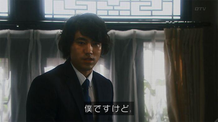 いきもの係 2話のキャプ785