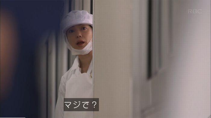 監獄のお姫さま 4話のキャプ374