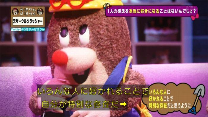 ねほりんぱほりん サークルクラッシャーのキャプ291