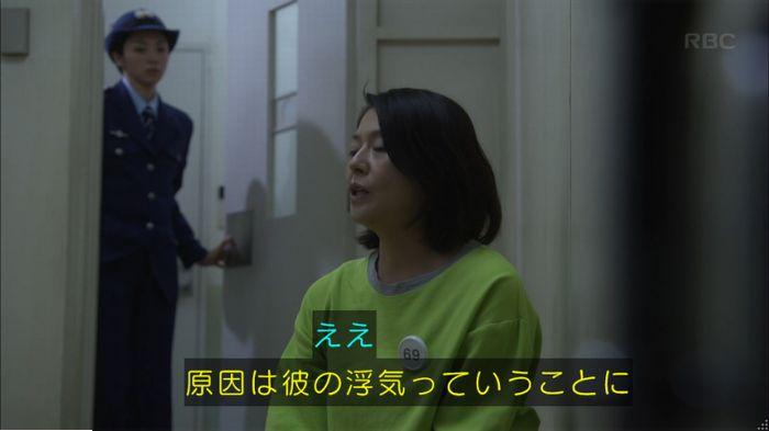監獄のお姫さま 2話のキャプ416