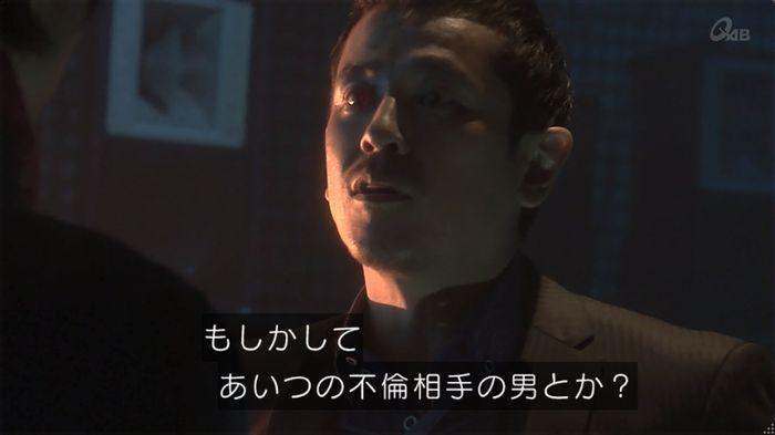 奪い愛 6話のキャプ416