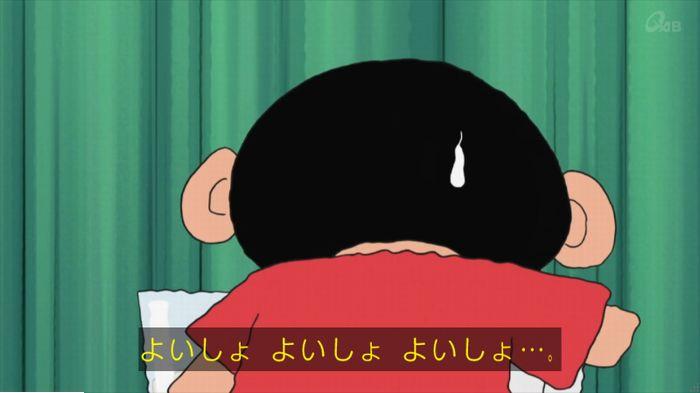 クレヨンしんちゃんのキャプ65