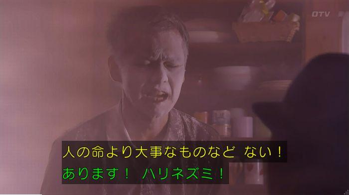 警視庁いきもの係 9話のキャプ340
