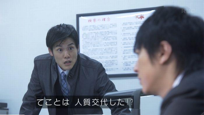 監獄のお姫さま 3話のキャプ46