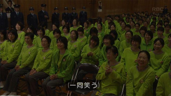 監獄のお姫さま 6話のキャプ548
