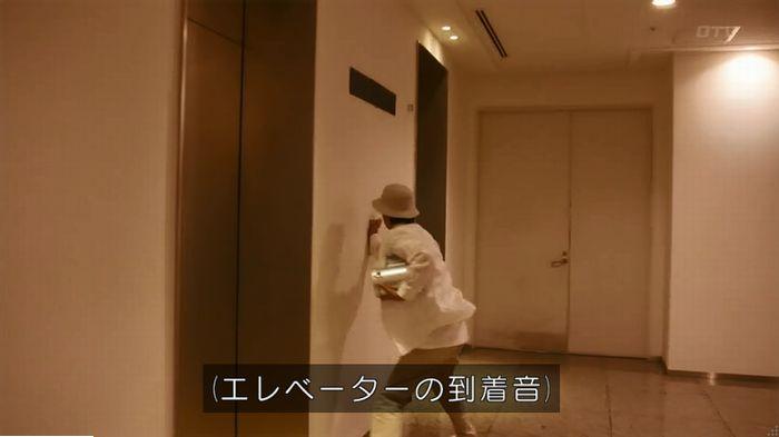 警視庁いきもの係 最終話のキャプ513