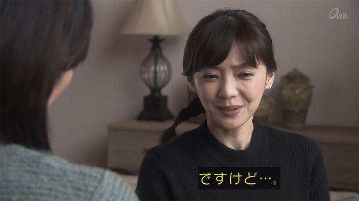 奪い愛 4話のキャプ459