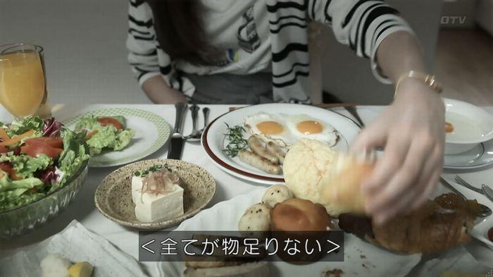 世にも奇妙な物語 夢男のキャプ54