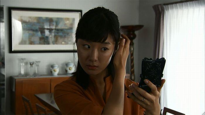ウツボカズラの夢4話のキャプ113