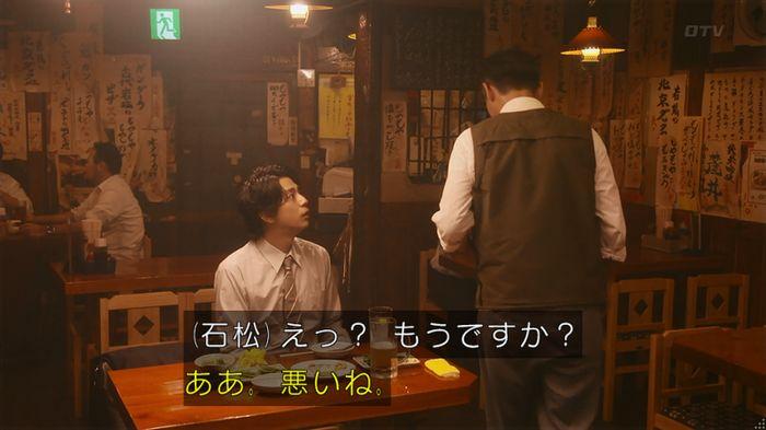 いきもの係 5話のキャプ588