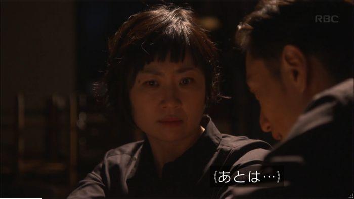 監獄のお姫さま 6話のキャプ394