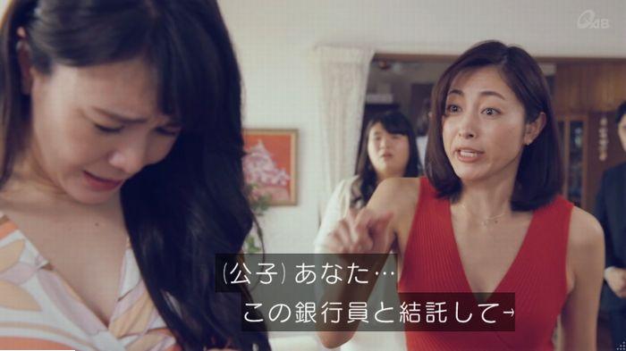 家政婦のミタゾノ 2話のキャプ693