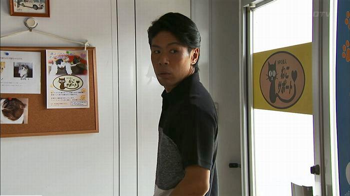 ウツボカズラの夢7話のキャプ107