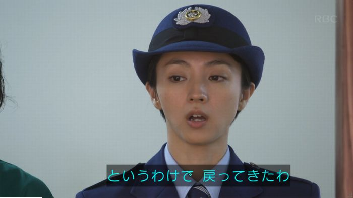 監獄のお姫さま 3話のキャプ302