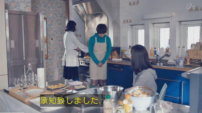 家政婦のミタゾノ 2話のキャプ258