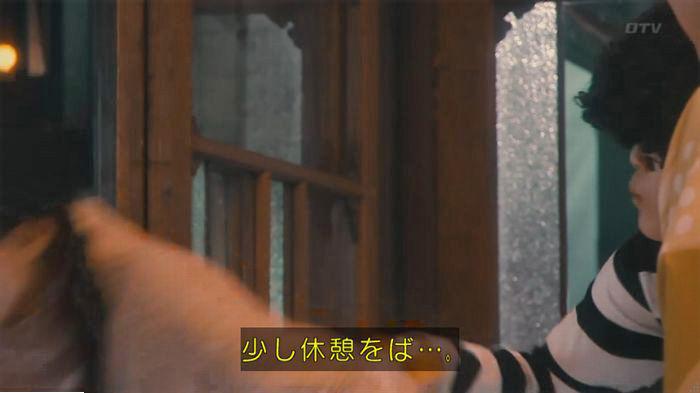 海月姫7話のキャプ302