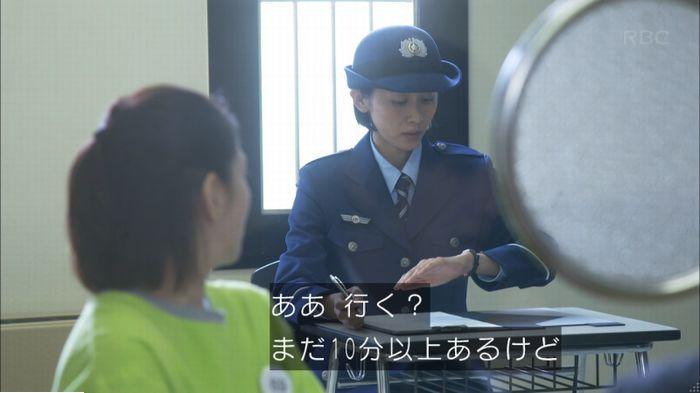 監獄のお姫さま 4話のキャプ520