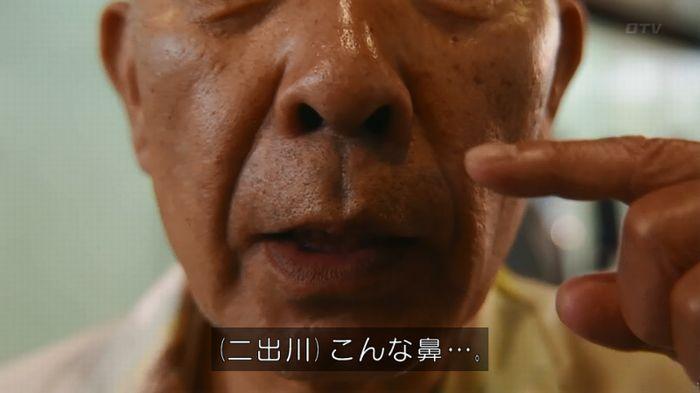 いきもの係 2話のキャプ389