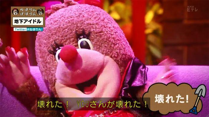 ねほりん 地下アイドル回のキャプ47