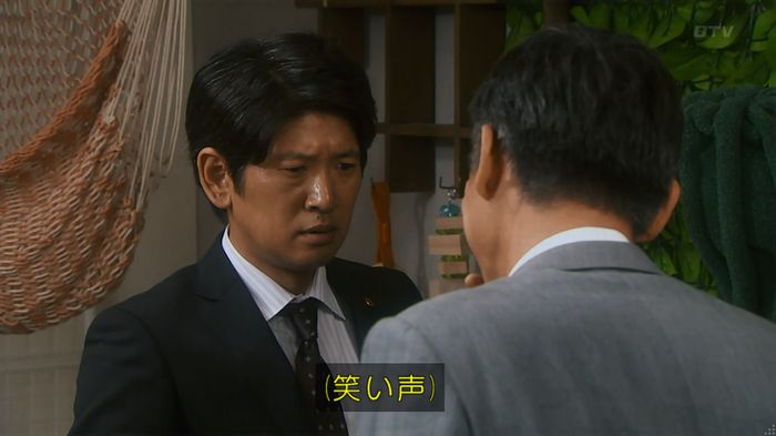 いきもの係 5話のキャプ115