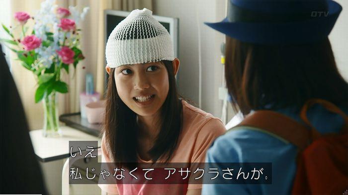 警視庁いきもの係 9話のキャプ239