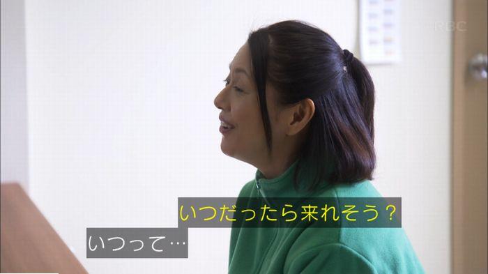 監獄のお姫さま 5話のキャプ346