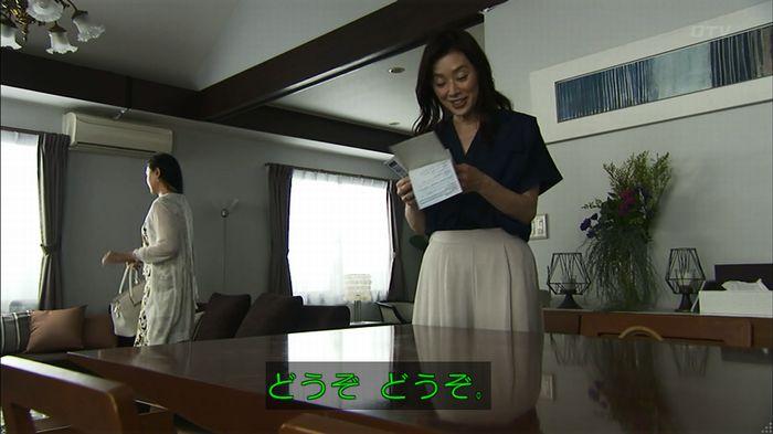 ウツボカズラの夢2話のキャプ597
