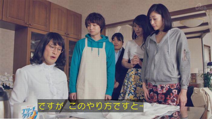 家政婦のミタゾノ 2話のキャプ175