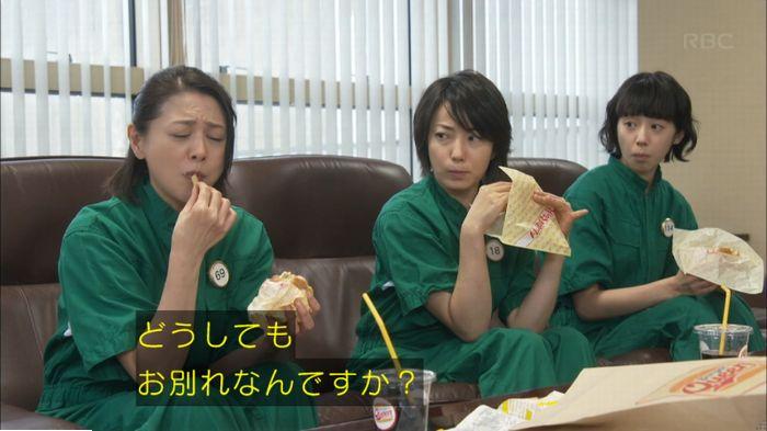 監獄のお姫さま 5話のキャプ521