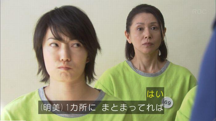 監獄のお姫さま 4話のキャプ414